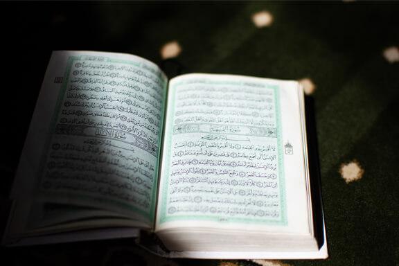 Membuktikan Validitas Alqur'an Bersumber dari Allah SWT