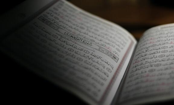 keutamaan membaca surat Ar-rahman