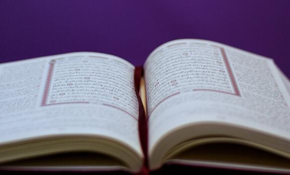 Apa Saja Keutamaan Membaca Surat Ar-Rahman?