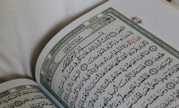 bagaimana hukum menikah beda agama