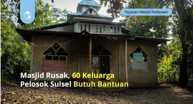 Bantu Renovasi Masjid di Pelosok Sulawesi Selatan