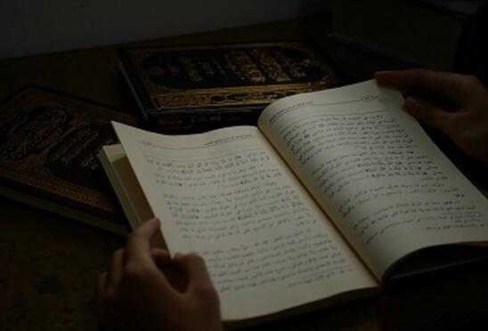 hukum dan tata cara akikah