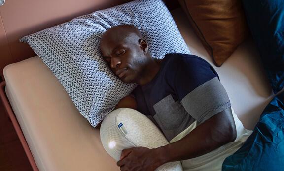 cara tidur rasulullah SAW