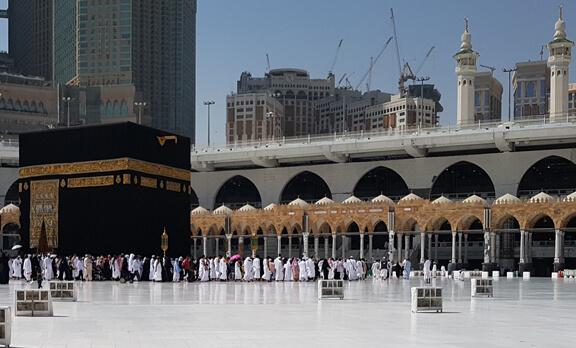 Apa itu Haji Mabrur