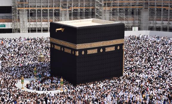 Apa itu Haji Mabrur dan Apa Tanda-Tandanya?
