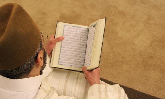 Apa itu nazar dalam islam