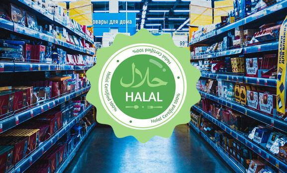 Apakah Barang yang Tidak Bersertifikat Halal itu Haram?